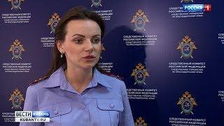 Video К работе над делом семьи каннибалов из Краснодара приступили эксперты-криминалисты MP3, 3GP, MP4, WEBM, AVI, FLV Oktober 2017