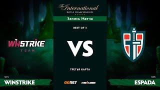 Winstrike против Espada, Третья карта, TI8 Региональная СНГ Квалификация