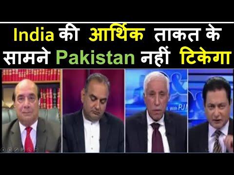 Modi , Economy & Kashmir |Pakistan India News Online|Pak media on India latest | Pak media on India