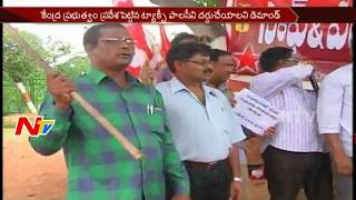 APSRTC Staff and Workers Federation Protest at GVMC || Vizag