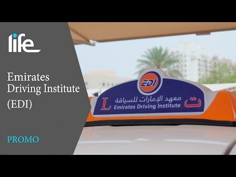 Emirates Driving Institute (EDI) (видео)
