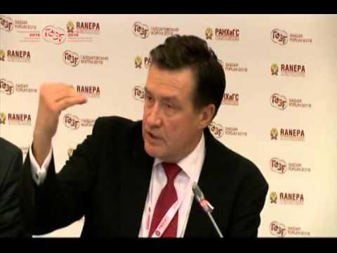 Панельная дискуссия РЕГИОНАЛЬНЫЕ БЮДЖЕТЫ: РЕЦЕПТЫ ОБЕСПЕЧЕНИЯ СБАЛАНСИРОВАННОСТИ