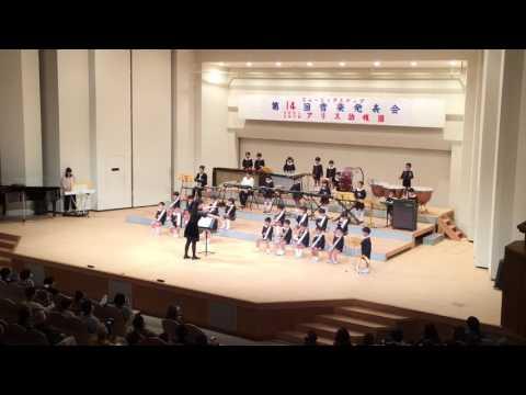 平成29年アリス幼稚園 音楽発表会