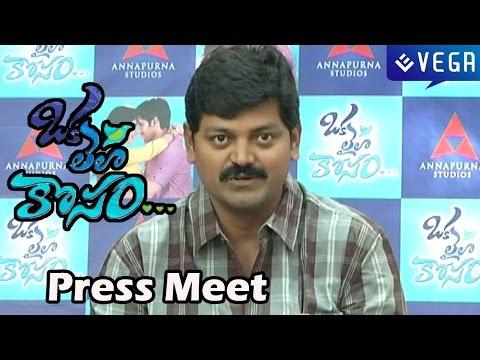Oka Laila Kosam Press Meet - Naga Chaitanya, Pooja Hedge - Latest Telugu Movie 2014