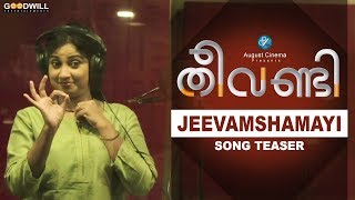 Video Theevandi Song Teaser | Jeevamshamayi | Shreya Ghoshal | Tovino Thomas | Kailas Menon MP3, 3GP, MP4, WEBM, AVI, FLV April 2018