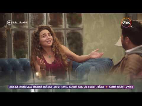 إياد نصار يفاجئ مي عز الدين بقائمة الواجبات الرومانسية للمرأة
