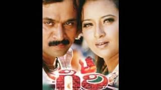 Giri - Full Length Telugu Movie - Arjun - Reema Sen