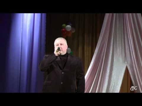 Завязал (Концерт в п.Свинский в феврале 2013 года)