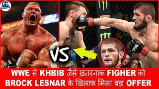 Video Khabib vs Brock | Khabib Get Offer from WWE to Fight Against Brock | UFC Star Khabib Join WWE ? MP3, 3GP, MP4, WEBM, AVI, FLV Oktober 2018