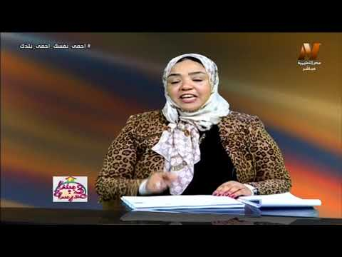 لغة عربية الصف الثالث الابتدائي 2020 (ترم 2) الحلقة 1 - مراجعة على ما سبق