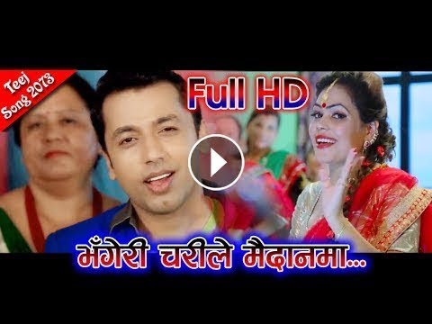 (Khuman Adhikari's Superhit Teej Song Collection 2075..24 min)