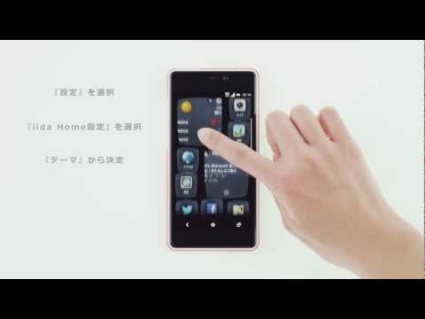 Infobar A02 by HTC Coming to Japan in Mid-February
