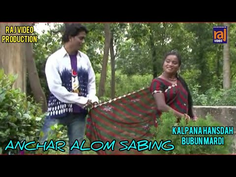 Video ANCHAR ALOM ! SANTALI HD VIDEO SONG OFFICIAL ! download in MP3, 3GP, MP4, WEBM, AVI, FLV January 2017
