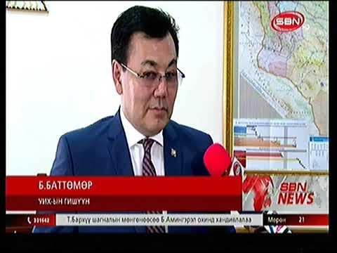 Б.Баттөмөр: Оюутолгойн 34 хувьтай тэнцэх хэмжээний валютыг Монголоор дамжуулах ёстой