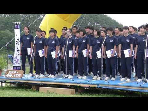 Naganuma Junior High School