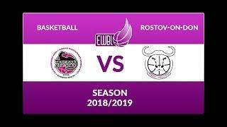 Rostov-Don-SFEDU vs PINKK Penci 424 – EWBL 2018/19