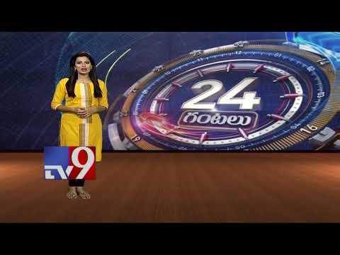 24 Hours 24 News || Top Trending Worldwide News || 12-11-2017 - TV9