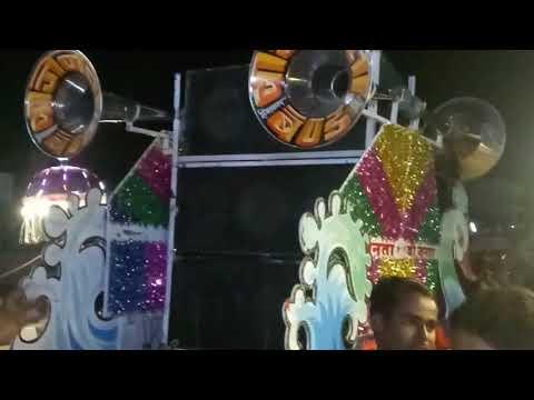 Video V janta band himatnagar live program godhra download in MP3, 3GP, MP4, WEBM, AVI, FLV January 2017