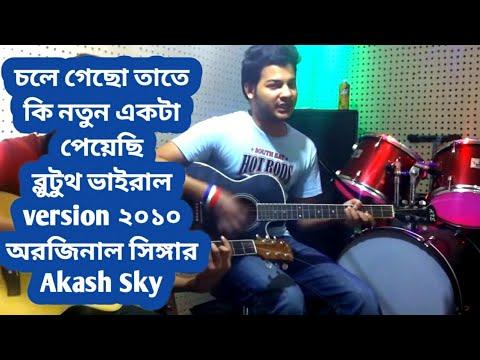 Video chole gecho tate ki by main singer akash sky download in MP3, 3GP, MP4, WEBM, AVI, FLV January 2017