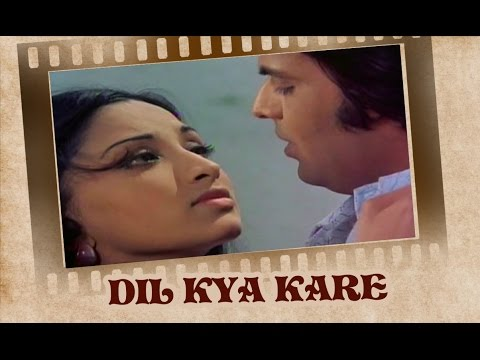 Dil Kya Kare (Video Song) | Julie | Lakshmi, Nadira & Vikram Makandar