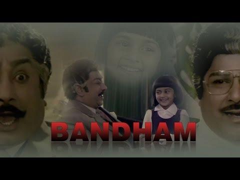 Video Bandham Tamil Movie Scene 1985 Sivaji Ganesan Kajal Kiran Part 9 download in MP3, 3GP, MP4, WEBM, AVI, FLV January 2017