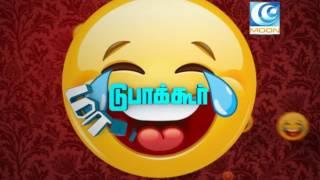 Video Poli Samiyar Comedy I Poli Samiyar I Tamil Comedy I Dubaagkur Maaghaan's l MOON TV MP3, 3GP, MP4, WEBM, AVI, FLV Maret 2018