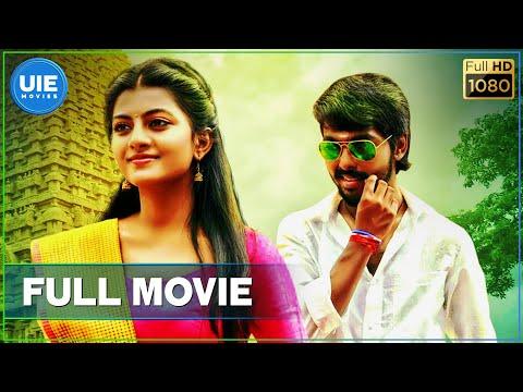 Trisha Illana NayantharaTamil  full movie