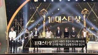 Video From Han Suk Kyu To Jun Ji Hyun & Park Shin Hye 'Top 10 Stars Award' @2016 SBS Drama Awards EP02 MP3, 3GP, MP4, WEBM, AVI, FLV Maret 2018