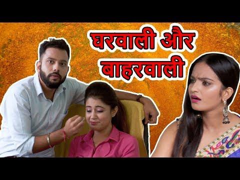 Meeting with Secretary | Fight between Husband Wife | After marital Affair | Maha Mazza