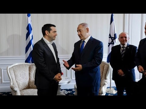 Αλ. Τσίπρας: Στενή συνεργασία Ελλάδας και Ισραήλ
