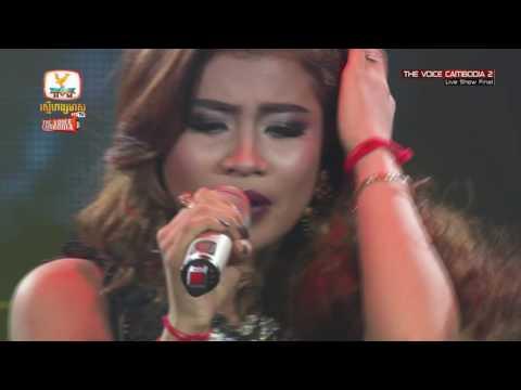 Chhin Ratanak, Sangsaear Aey Phlech Bong Minban, The Voice Cambodia 2016