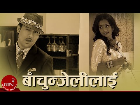 Nepali All Time Hit Song Ft.Lata Mangeshkar Bachunjelilai