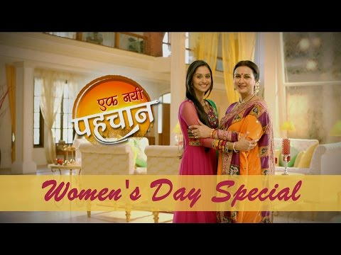 Women's Day Special Episode - Ekk Nayi Pehchaan