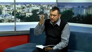 """Авторська програма Сергія Лабазюка """"Поруч"""". Опалювальний сезон та енергоефективність. Частина 1"""