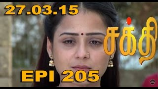 Shakthi 27-03-15 Sun Tv Serial Episode 205