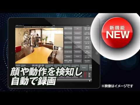 最新マネージメントシステムi-NEXT