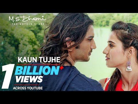 Kaun Tujhe - M.S.Dhoni  The Untold Story (2016)