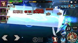 Video 6* Mori Jin Gameplay! - The God of Highschool 2017 MP3, 3GP, MP4, WEBM, AVI, FLV Maret 2018