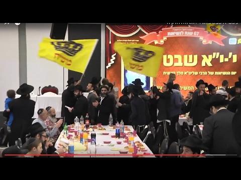 """וידאו: חלק ראשון מכינוס י""""א שבט"""