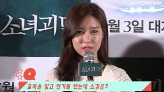 Nonton [영화]소녀괴담인터뷰 Film Subtitle Indonesia Streaming Movie Download