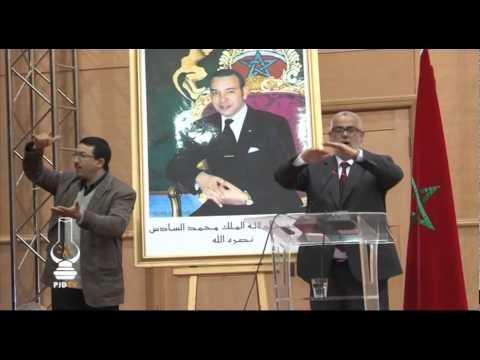 ابن كيران من وجدة : لسنا متسللين ولا خفافيش ظلام وسلوكنا السياسي مشرف