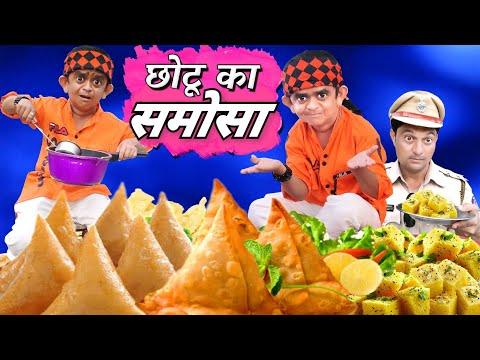 छोटू का रजनीकांत स्टाइल   CHOTU ka Rajnikant Style   Khandesh Comedy Video 2018