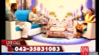 tamana punjabi poetry show on ON TV 2