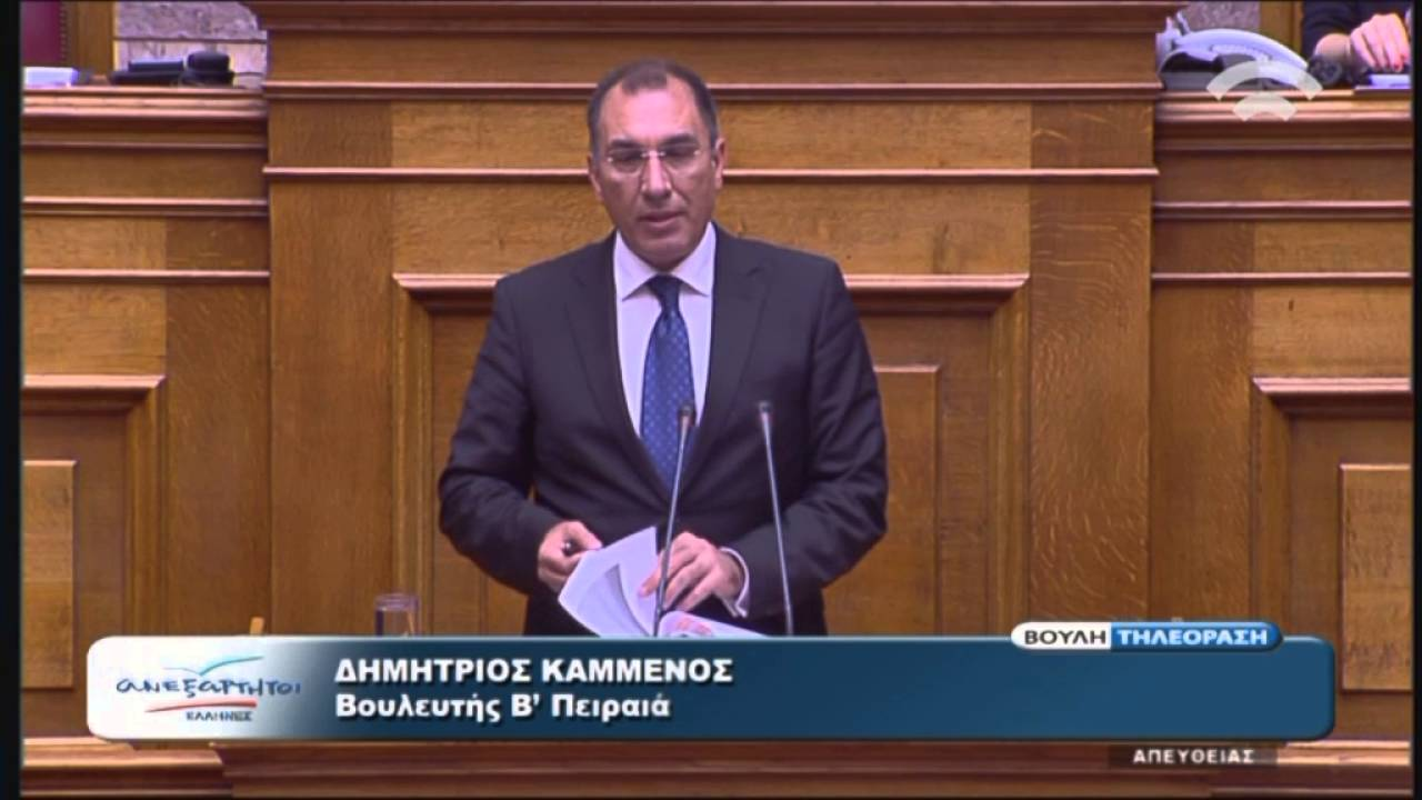 Ειδική Ημερήσια Διάταξη:Δ.Καμμένος(Εισηγητής ΑΝΕΛ)(15/04/2016)