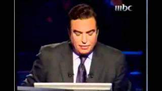 محمد اليامي في من سيربح المليون