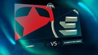 GMB vs EPG — Неделя 2, День 2 / LCL