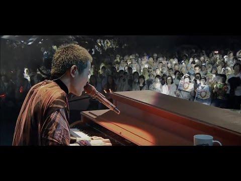 獅子合唱團 LION -  迷路的心 Lost Heart (華納official 2016 LION新歌演唱會Music Video)