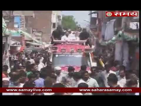 Thrown shoe at Rahul Gandhi during his road show