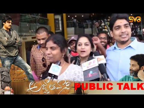 Agnathavasi PUBLIC TALK || Pawan kalyan movie Public review || Trivikram movie public talk ||