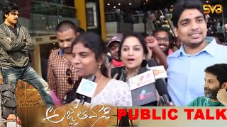 Video Agnathavasi PUBLIC TALK || Pawan kalyan movie  Public review || Trivikram movie public talk || MP3, 3GP, MP4, WEBM, AVI, FLV Januari 2018